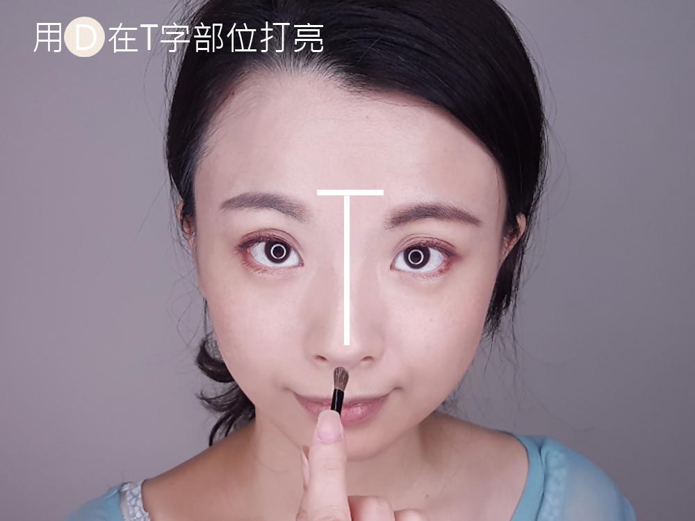 kiss-me深邃美眉四色眉彩餅5.jpg