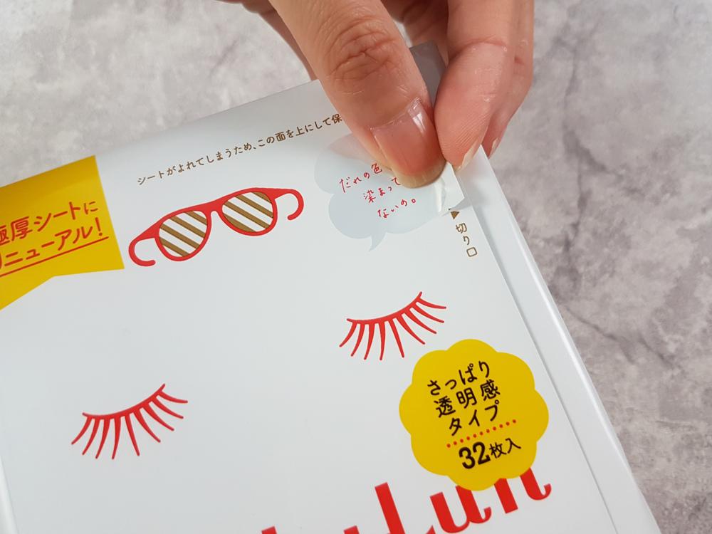 LuLuLun化妝水面膜6.jpg