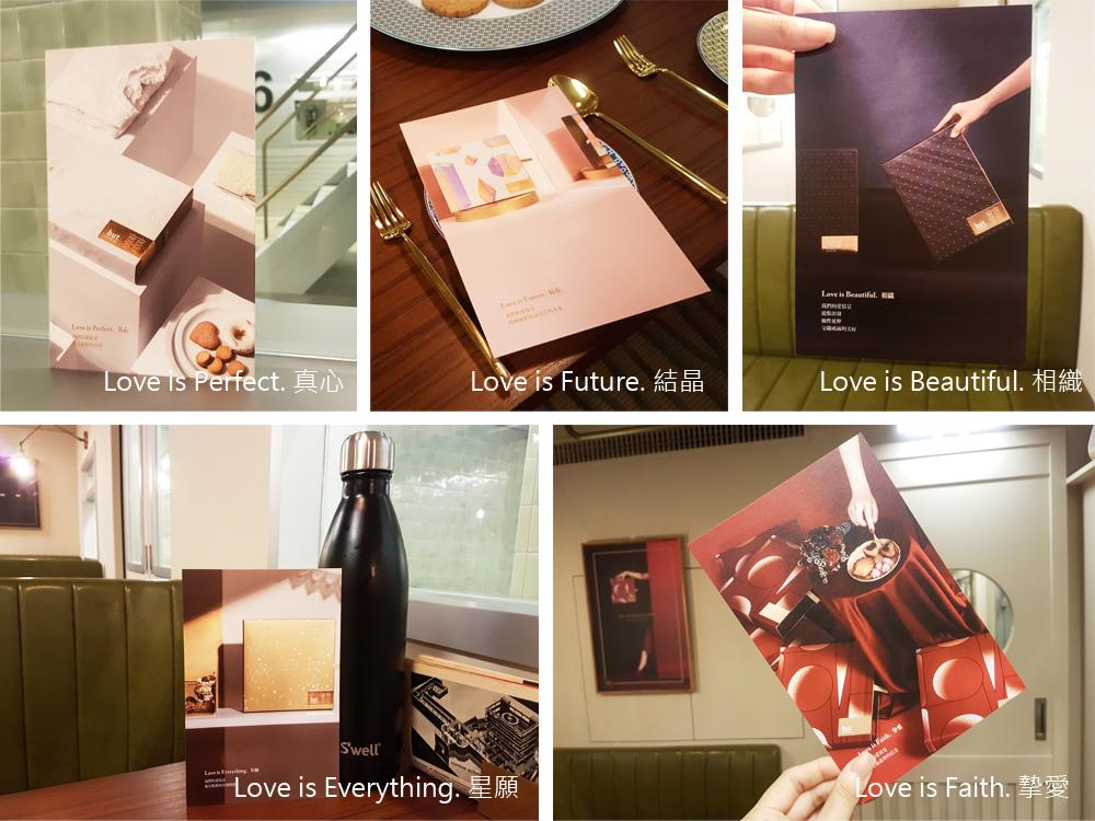 but.-(we-found-love)-富錦奶油手工喜餅24.jpg
