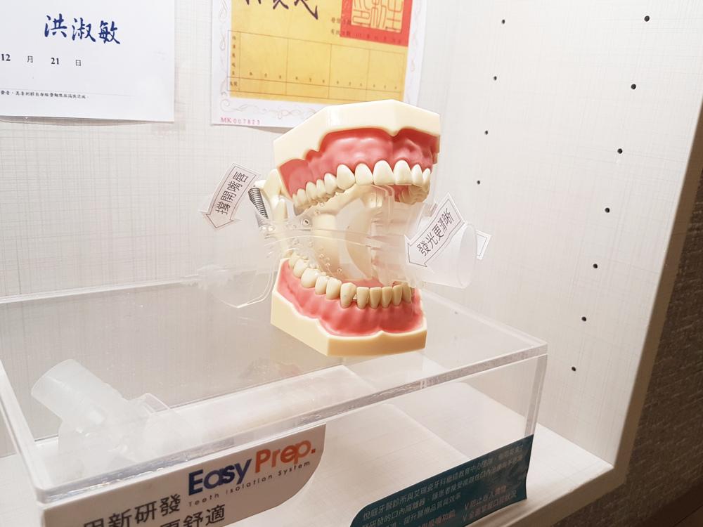 悅庭牙醫全瓷冠瓷牙貼片導引式植牙微笑曲線8.jpg