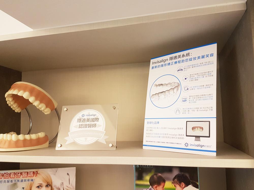 悅庭牙醫全瓷冠瓷牙貼片導引式植牙微笑曲線9.jpg