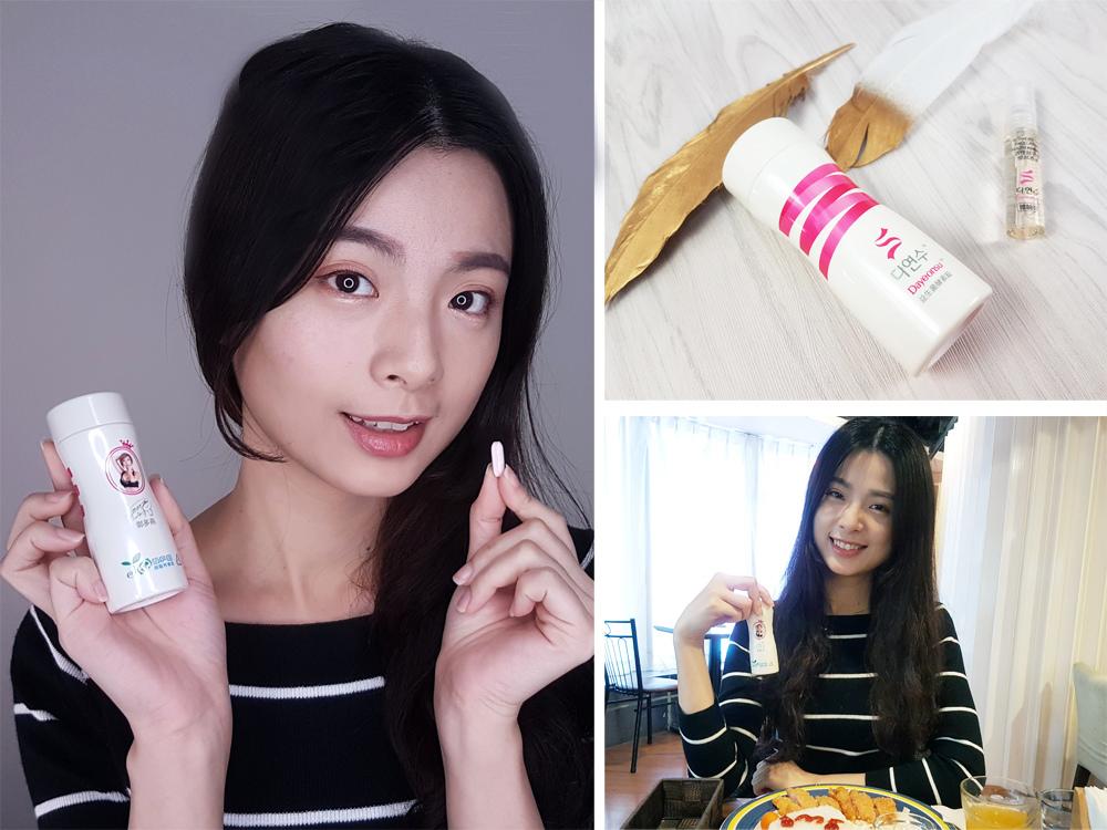 dayeonsu鄭多燕瘦益生菌酵素錠推薦1.jpg
