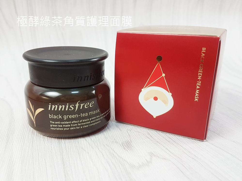 innisfree2017-綠色聖誕-綠茶籽明星護膚限量禮盒6.jpg