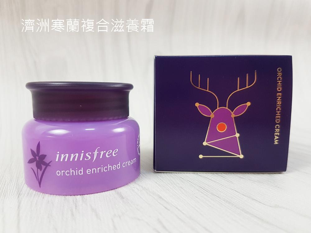 innisfree2017-綠色聖誕-綠茶籽明星護膚限量禮盒5.jpg