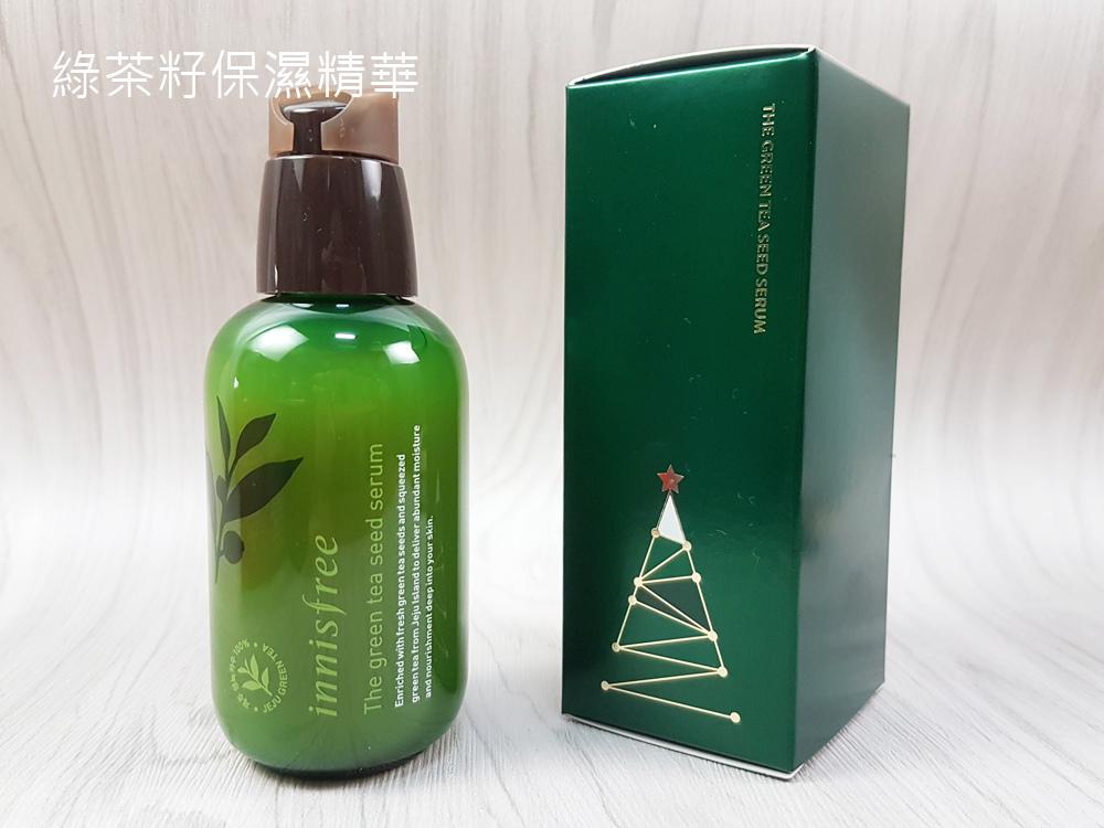 innisfree2017-綠色聖誕-綠茶籽明星護膚限量禮盒9.jpg