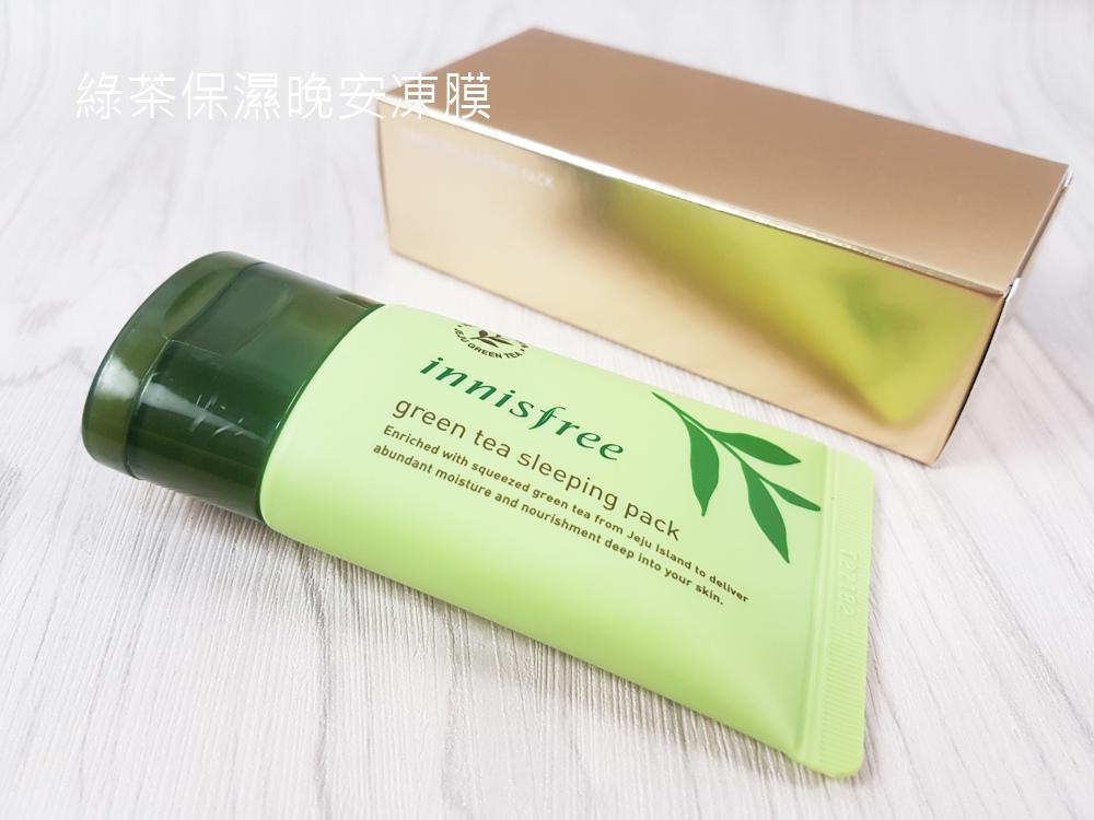 innisfree2017-綠色聖誕-綠茶籽明星護膚限量禮盒7.jpg