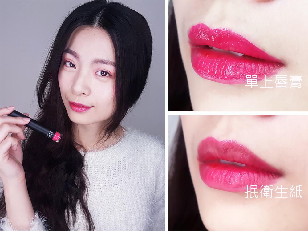 m2o美獨我水漾之吻超持久唇蜜戀桃粉38.jpg