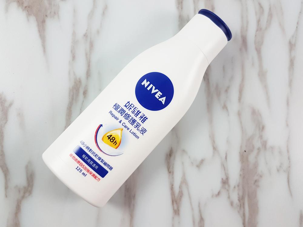 開架身體乳液推薦評測-NIVEA妮維雅-極潤修護乳液2.jpg