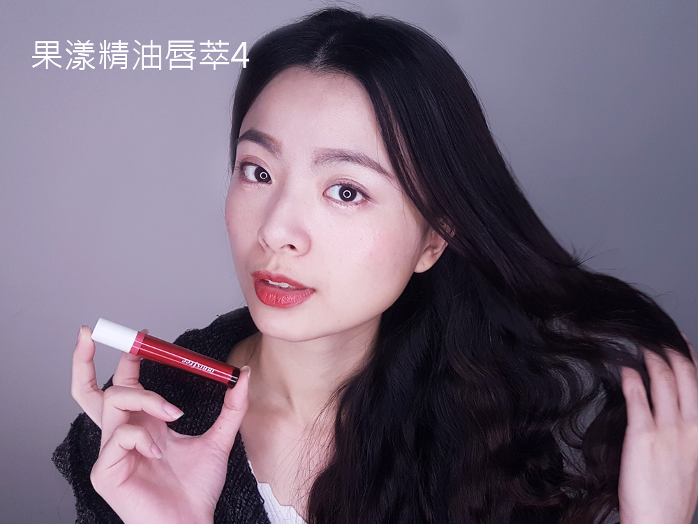 innisfree果漾精油唇萃20-2.jpg