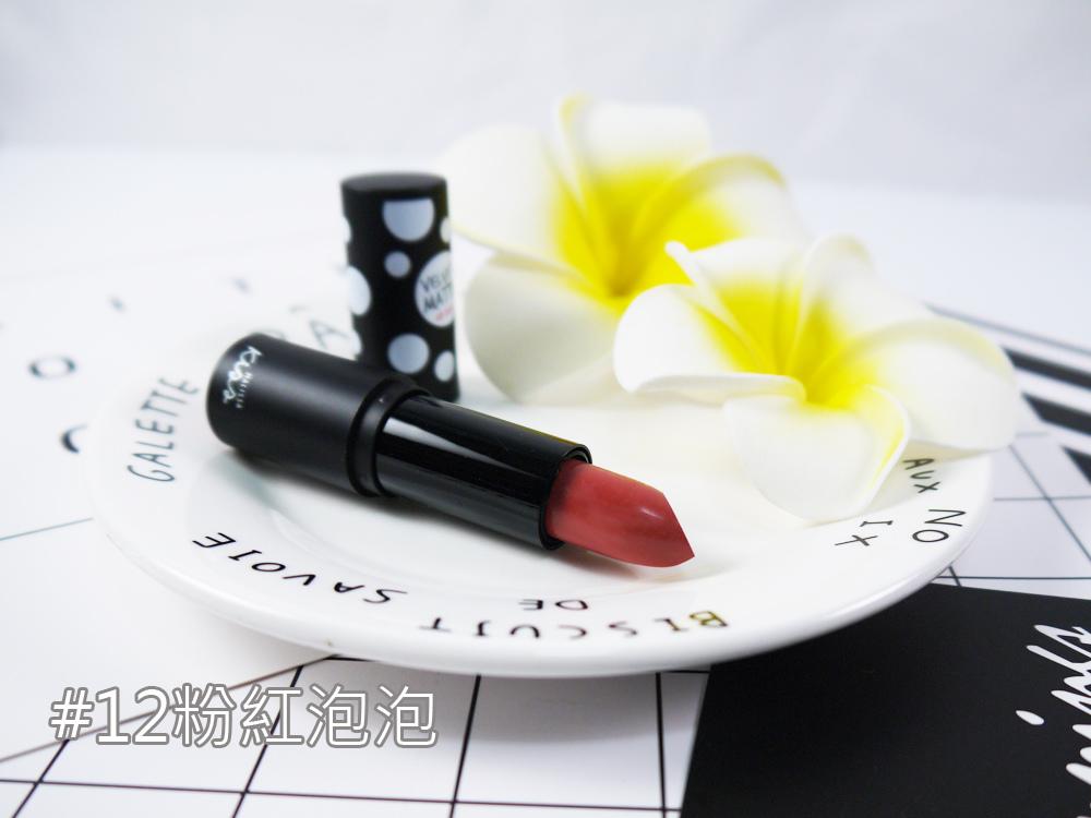 MALISSA-KISS-霧面絲絨啞光唇膏試色愛美購#12粉紅泡泡5.jpg