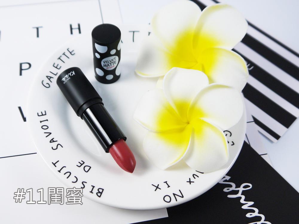MALISSA-KISS-霧面絲絨啞光唇膏試色愛美購#11閨蜜5.jpg