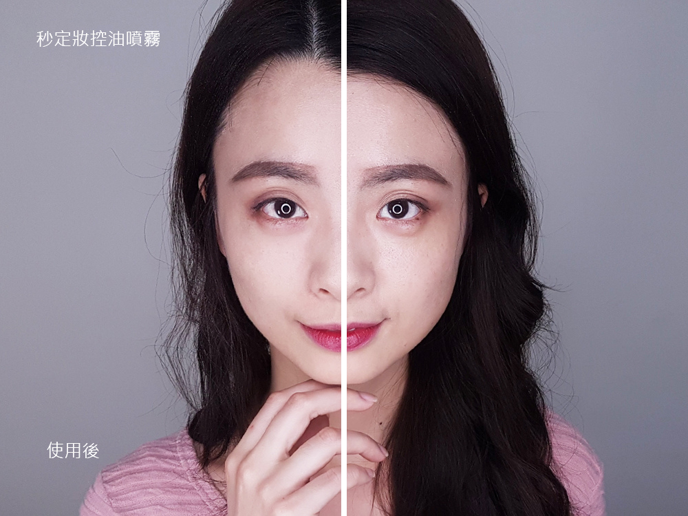 shu-uemura植村秀全新秒定妝控油噴霧-全日控油12.jpg