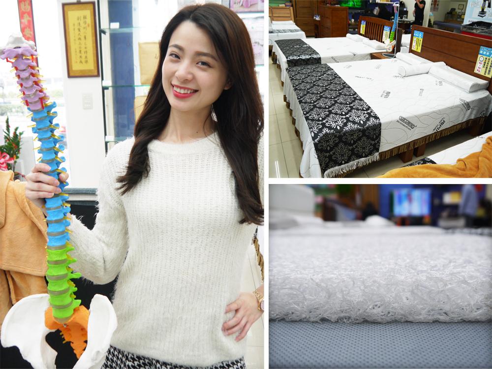 桃園中壢平鎮床枕e專家客製化床墊、寢具、枕頭1.jpg