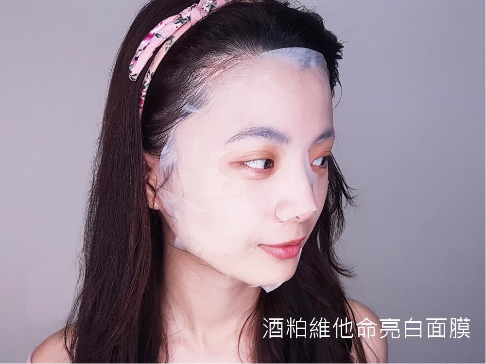 台酒生技VINATA酒粕維他命亮白面膜評價18-2.jpg