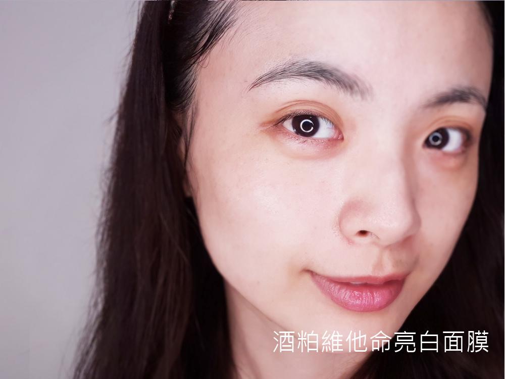 台酒生技VINATA酒粕維他命亮白面膜評價28-2.jpg