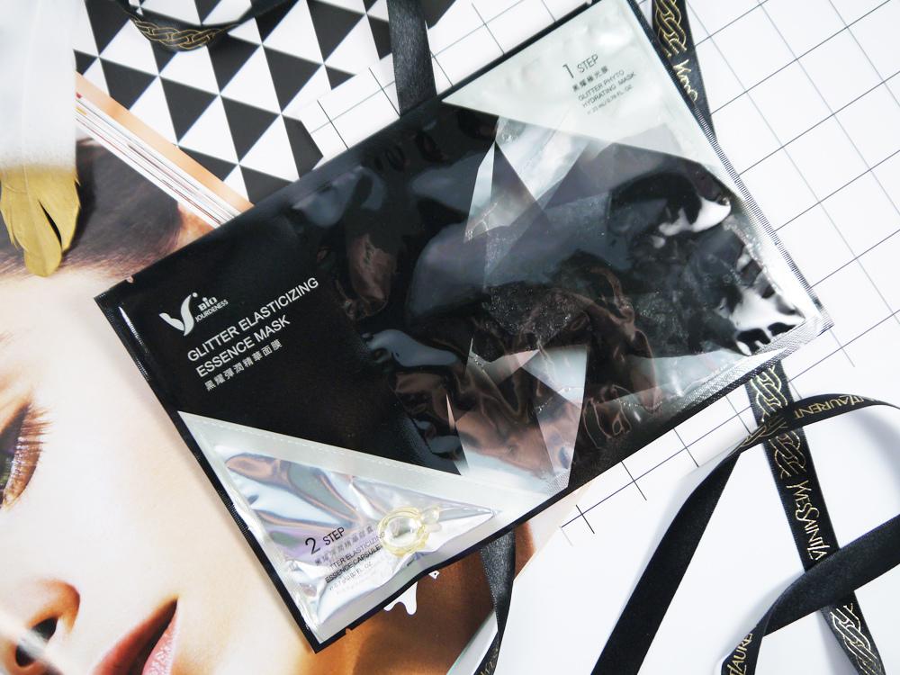 JOURDENESS-佐登妮絲-黑耀彈潤精華面膜評價5.jpg