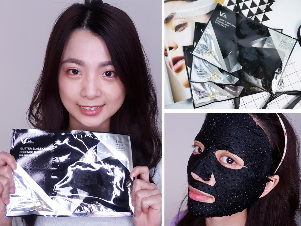 JOURDENESS-佐登妮絲-黑耀彈潤精華面膜評價1.jpg