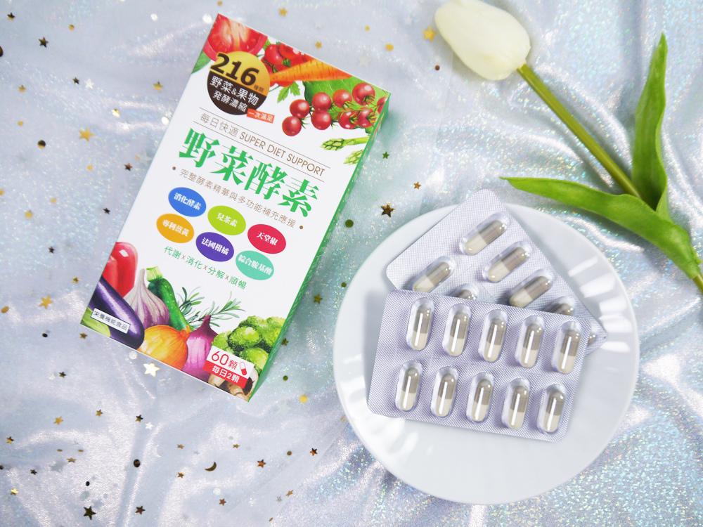 LaBeaute-野菜酵素補充營養便祕5.jpg