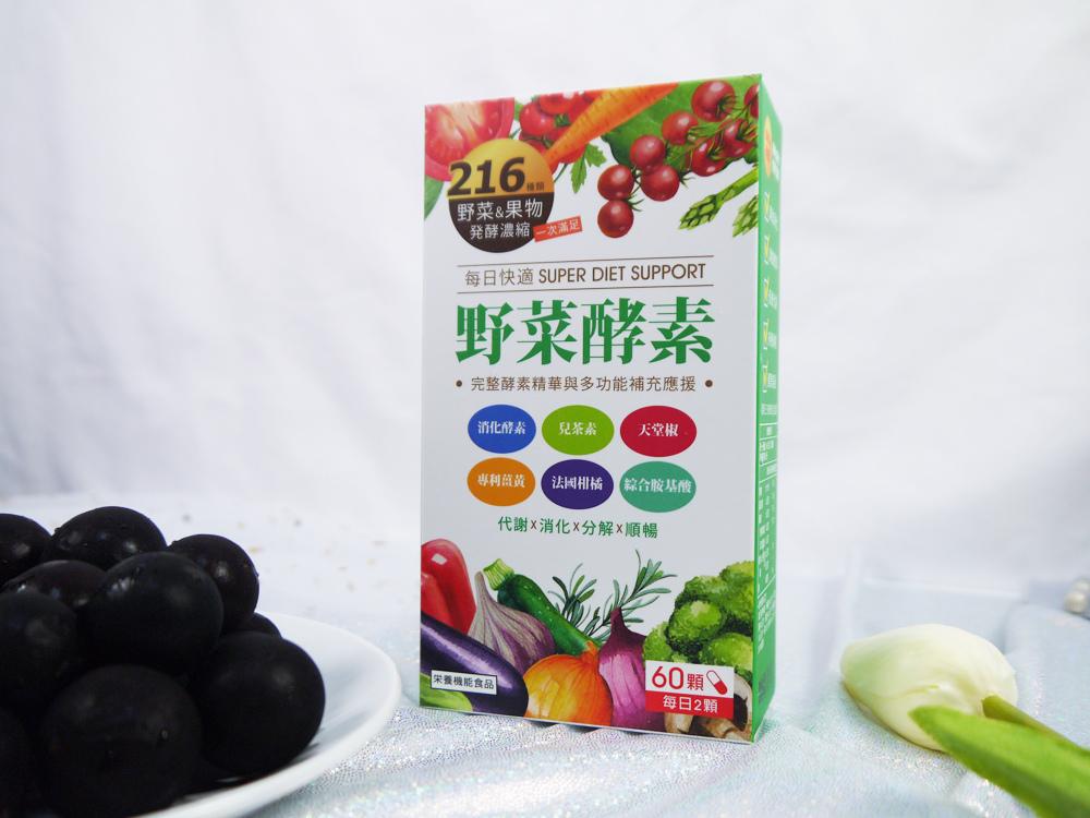 LaBeaute-野菜酵素補充營養便祕10.jpg