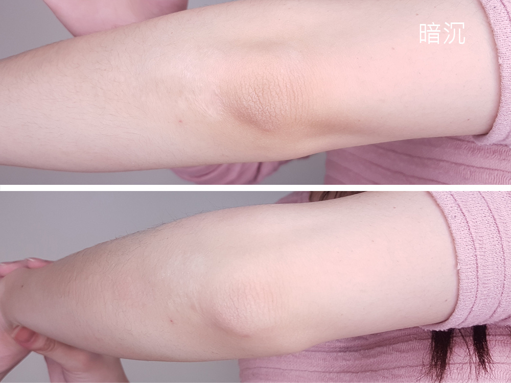 L'EGERE蘭吉兒-光透白水感防護素顏霜評價-爆水素顏霜-推薦30.jpg