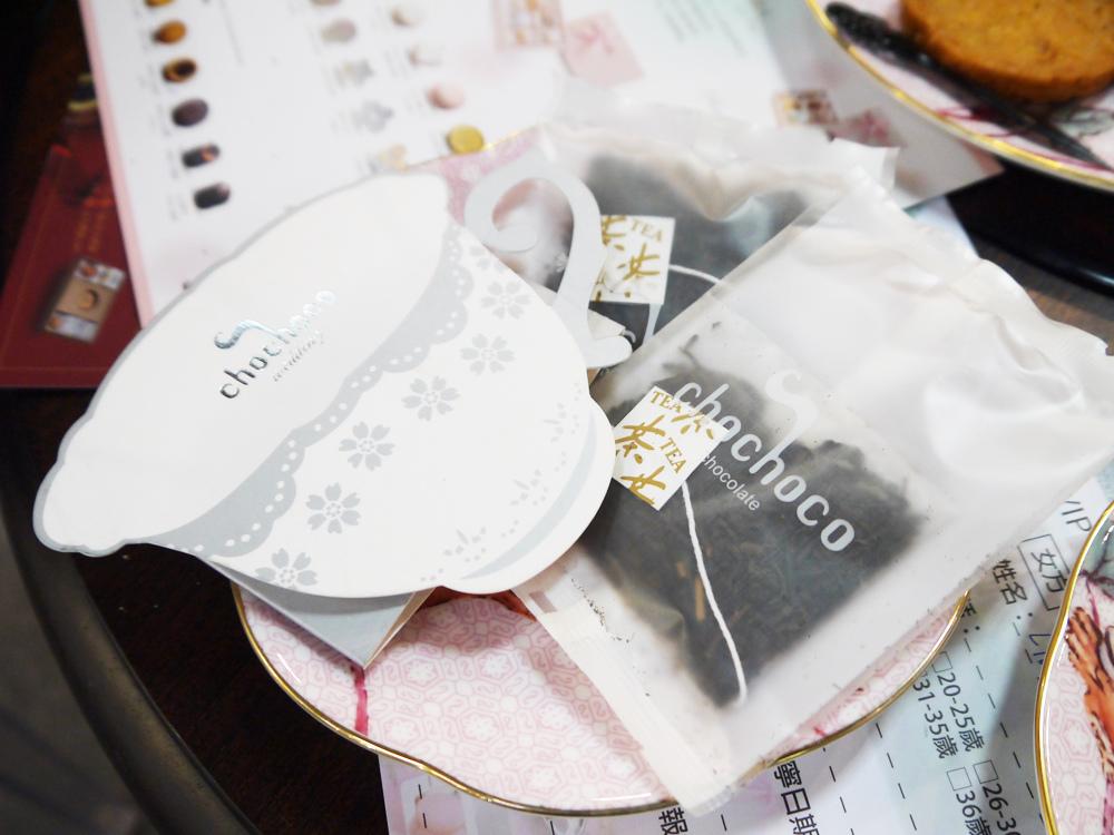 chochoco台中手工西式餅乾喜餅推薦-試吃25.jpg