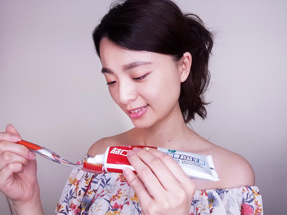 陽明生醫一家人益口樂超益菌牙膏推薦-評價18.jpg