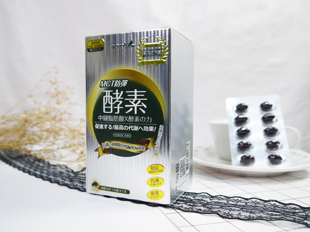 新普利Simply-MCT防彈酵素膠囊8.jpg