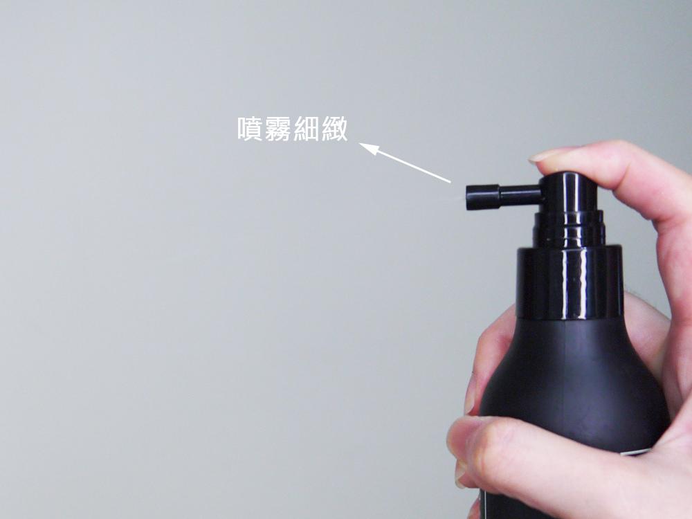 Rganic-Pond-原澤香水修護液-髮香水噴霧推薦16.jpg