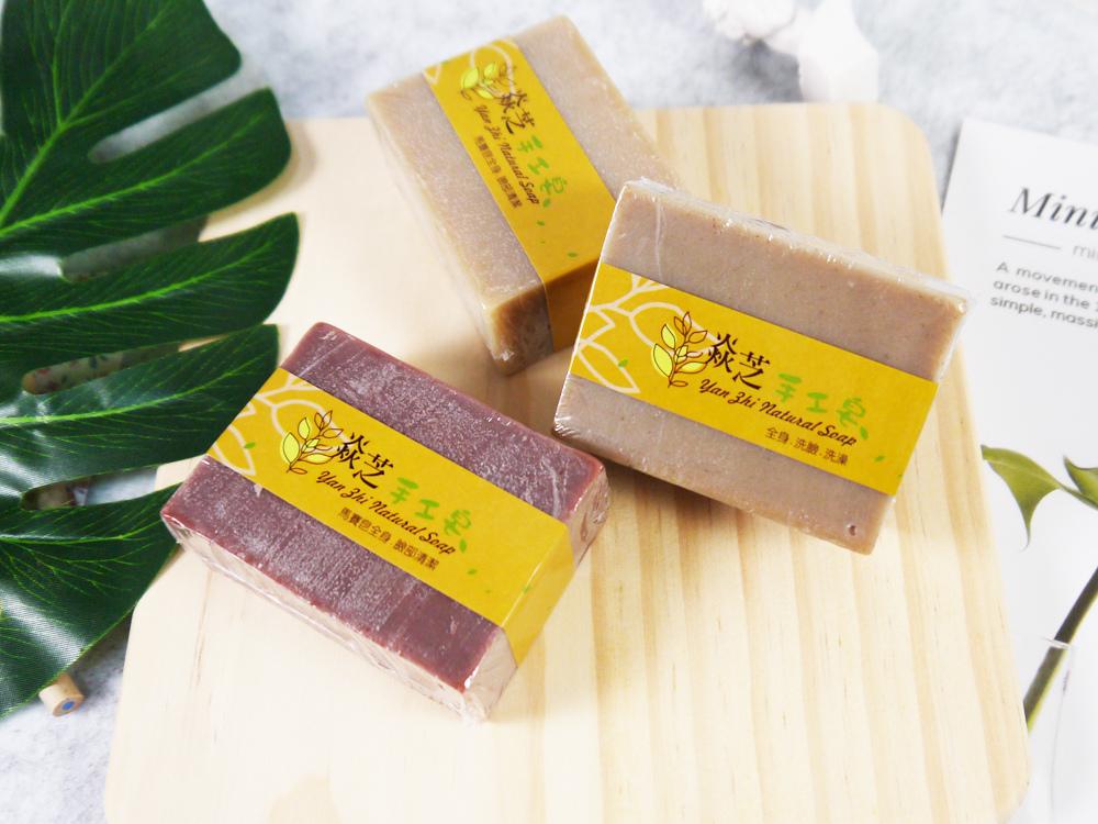 焱芝天然手工肥皂評價推薦-去班、洗臉洗頭精油洗面皂香皂品牌推薦5.jpg