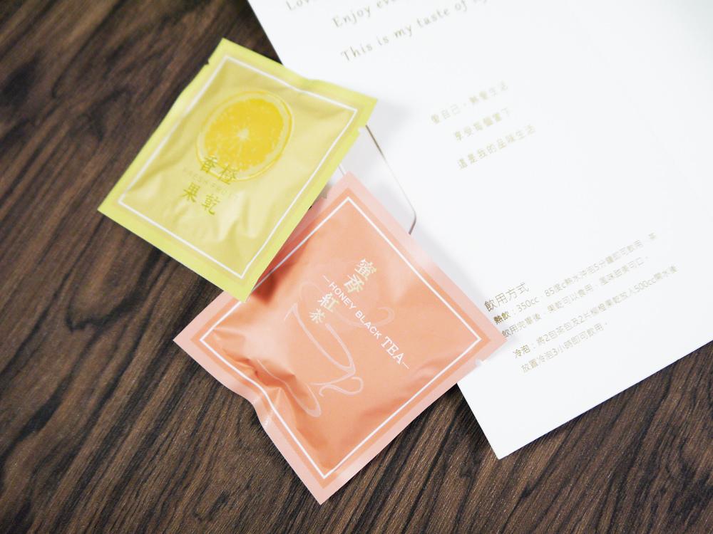 愜意午後-橙香蜜紅茶-下午茶推薦-烏龍茶包16.jpg