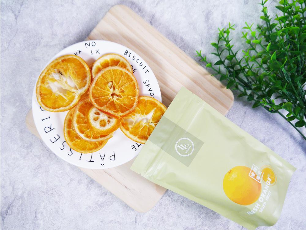 愜意午後-心想事橙-蜜橙果乾-下午茶推薦-柳橙片6.jpg