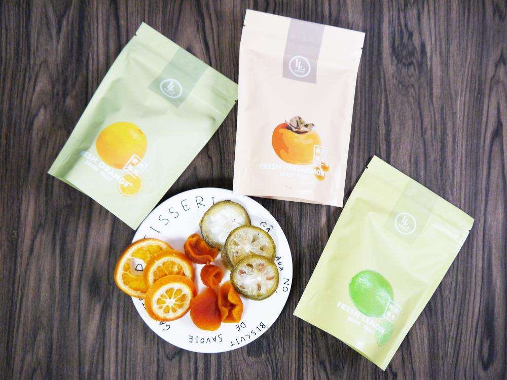 愜意午後-果乾推薦-下午茶推薦-柳橙片6.jpg