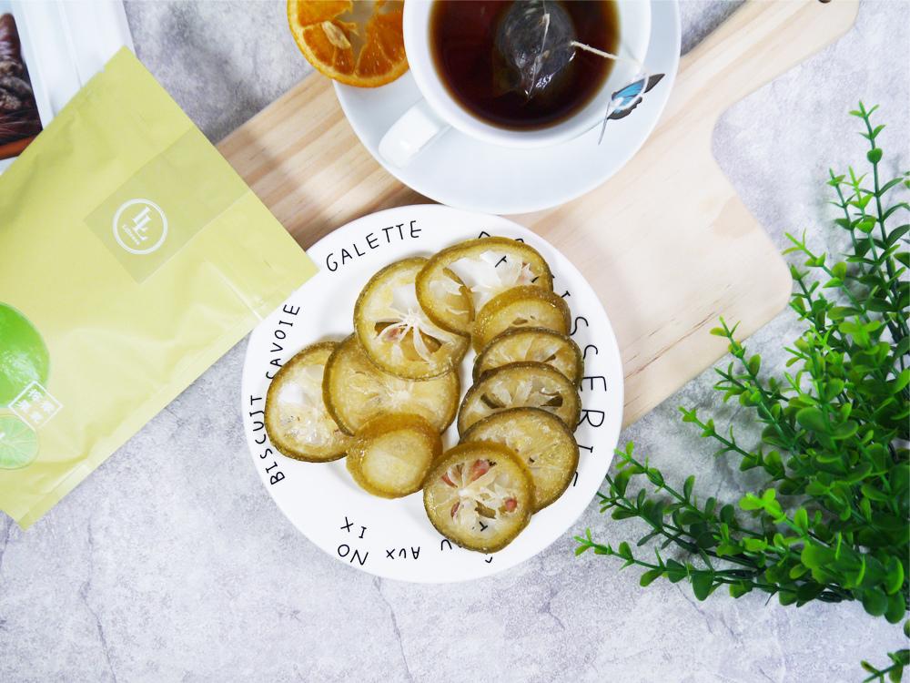 愜意午後-幸福檸靜-檸檬果乾-下午茶推薦-檸檬片6.jpg