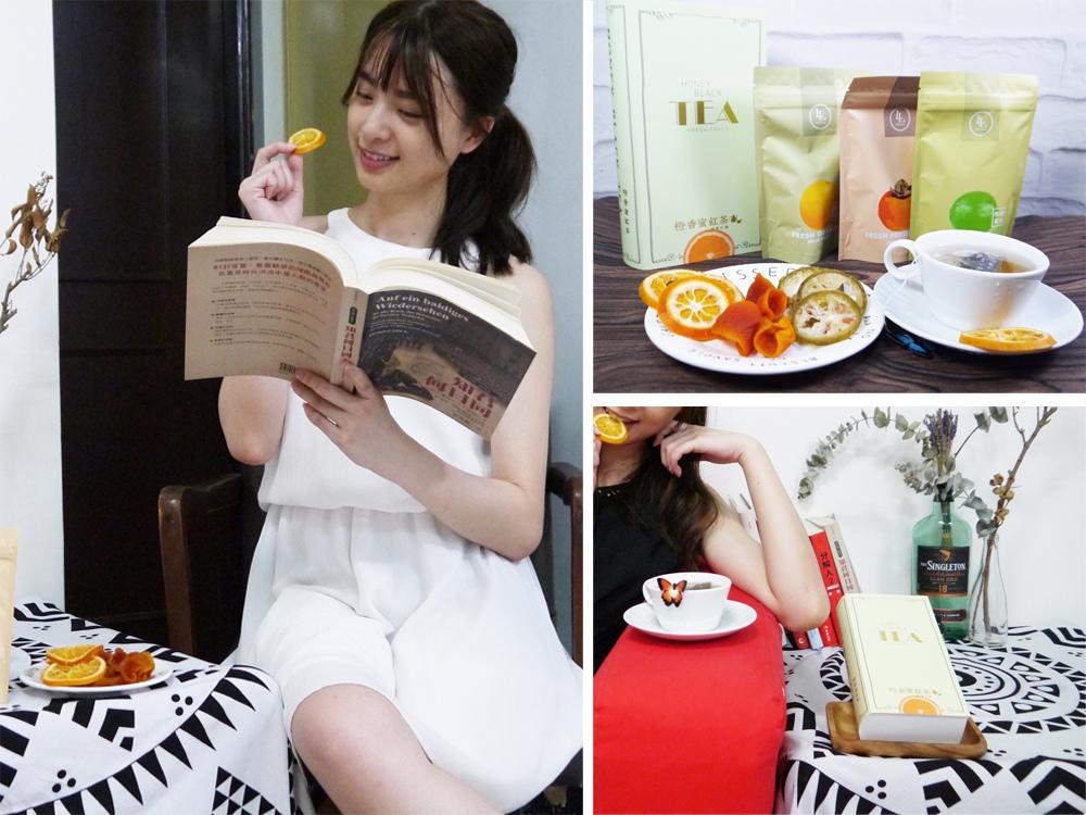 愜意午後-橙香蜜紅茶-下午茶推薦-烏龍茶包1.jpg