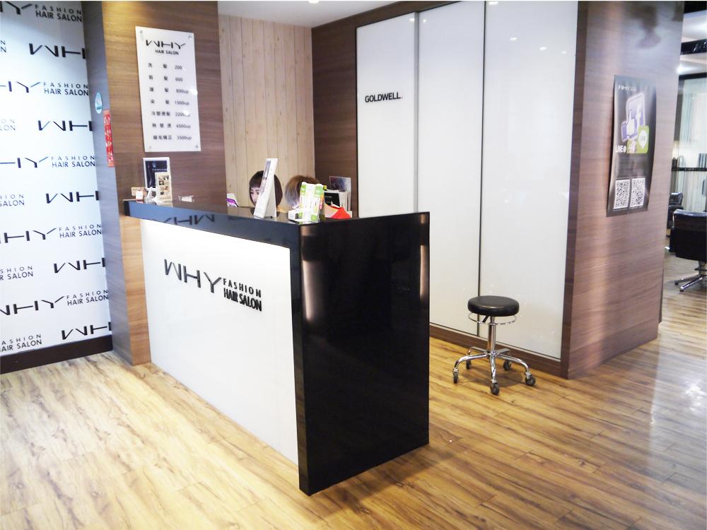 新北市新店區-WHY-Hair-Salon髮廊-捷運大坪林站-染髮-燙髮14.jpg