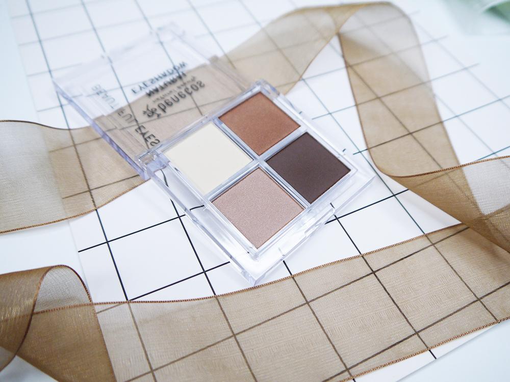 蓓蓓荷娜-唯有機-恆久奪目四色眼影盤-奶霜咖啡-知性優雅-試色推薦12.jpg
