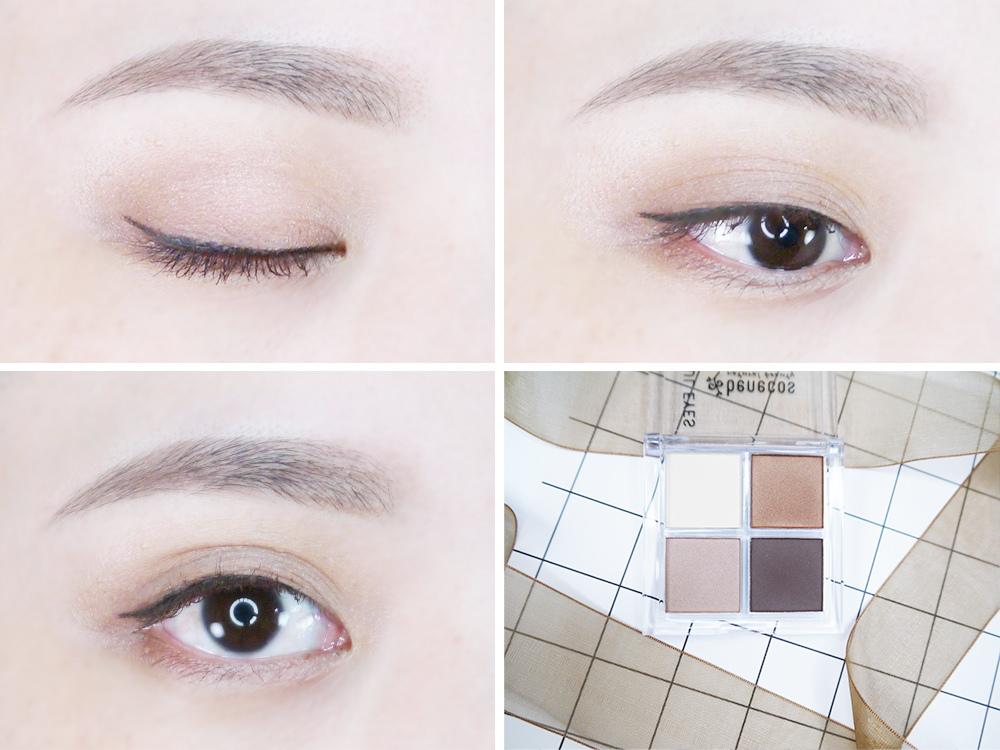 蓓蓓荷娜-唯有機-恆久奪目四色眼影盤-奶霜咖啡-知性優雅-試色推薦30-3.jpg