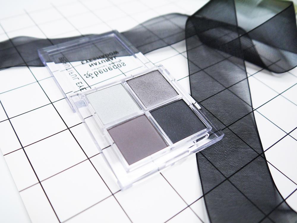 蓓蓓荷娜-唯有機-恆久奪目四色眼影盤-迷濛煙燻-摩登深邃-試色推薦12.jpg