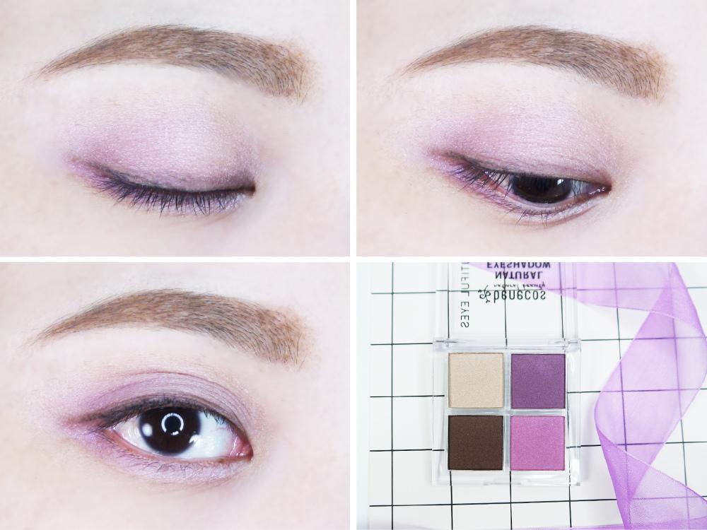 蓓蓓荷娜-唯有機-恆久奪目四色眼影盤-紫醉情謎試色推薦30.jpg