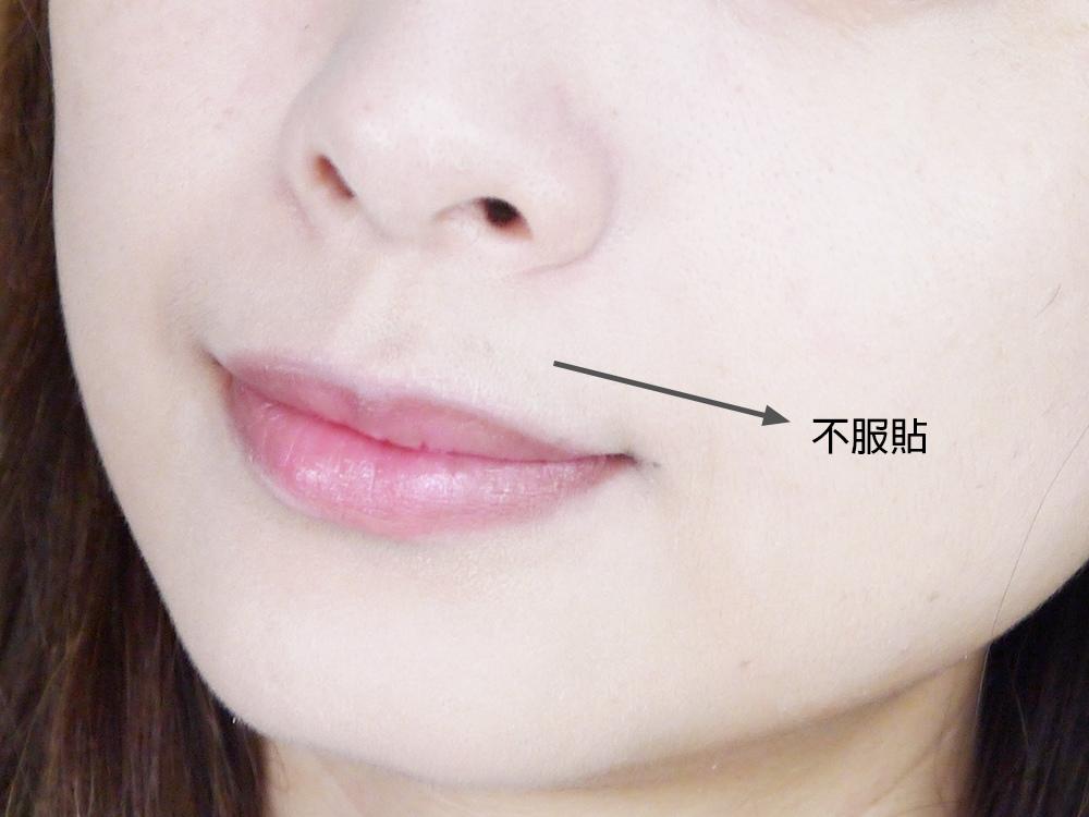 KISS蜜糖肌潤澤精華UV粉底液評價心得15.jpg