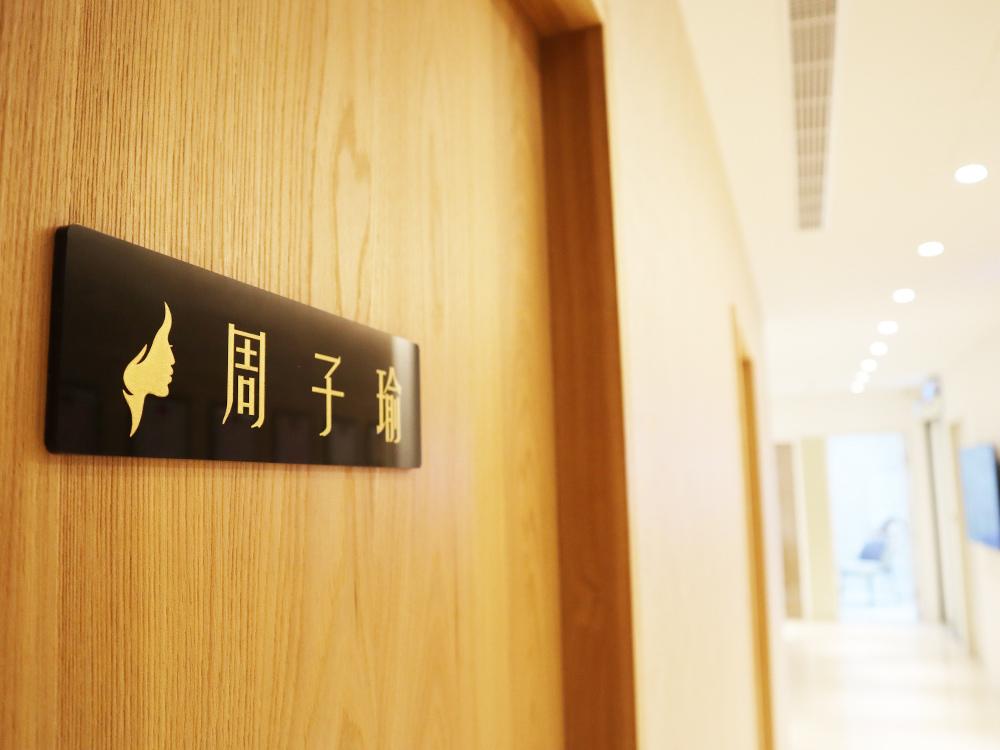 佳思優整形醫美診所-台北市大安森林公園捷運-肉毒桿菌瘦小臉-磨牙怎麼辦12.jpg
