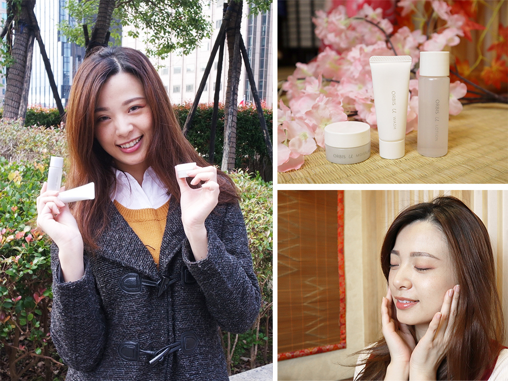 ORBIS芯生悠體驗組-潔面乳-精華化妝水-保濕凝凍心得-評價1.jpg