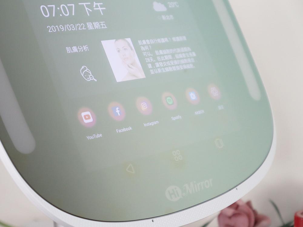 HiMirrorMini智慧魔鏡-迷你姬-智慧化妝鏡子-肌膚狀態分析32.jpg