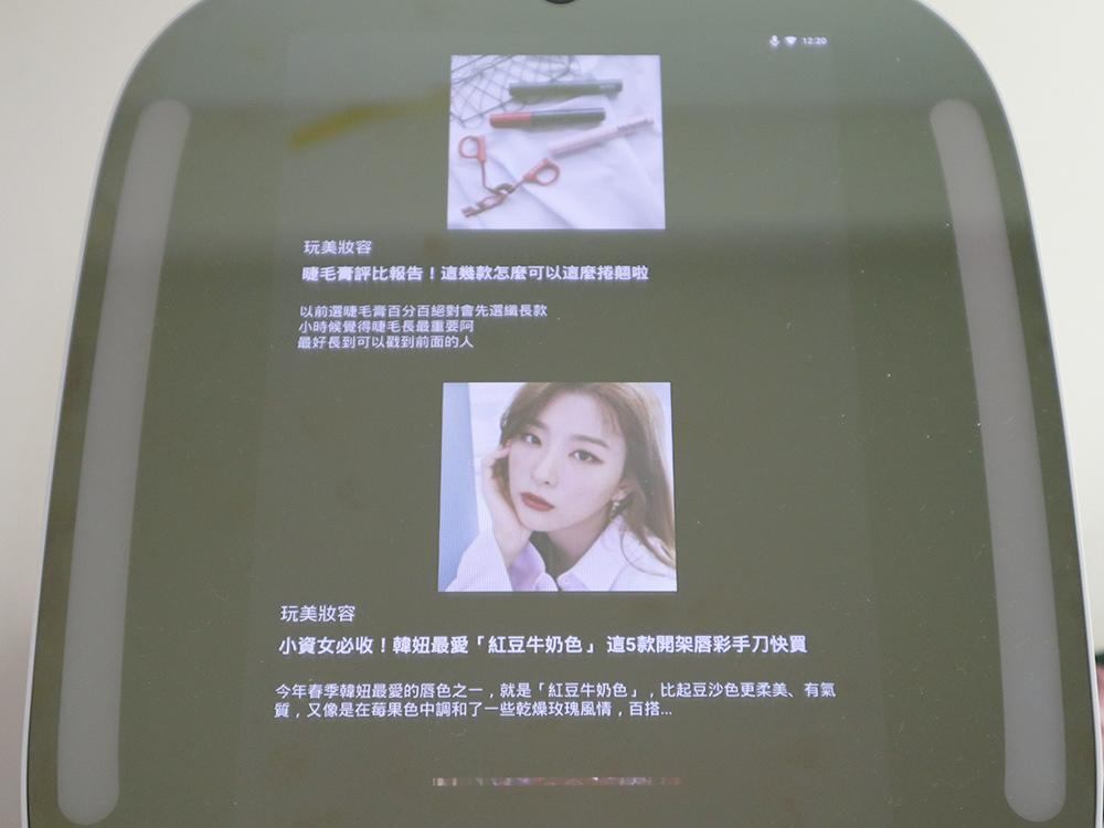 HiMirrorMini智慧魔鏡-迷你姬-智慧化妝鏡子-肌膚狀態分析55.jpg