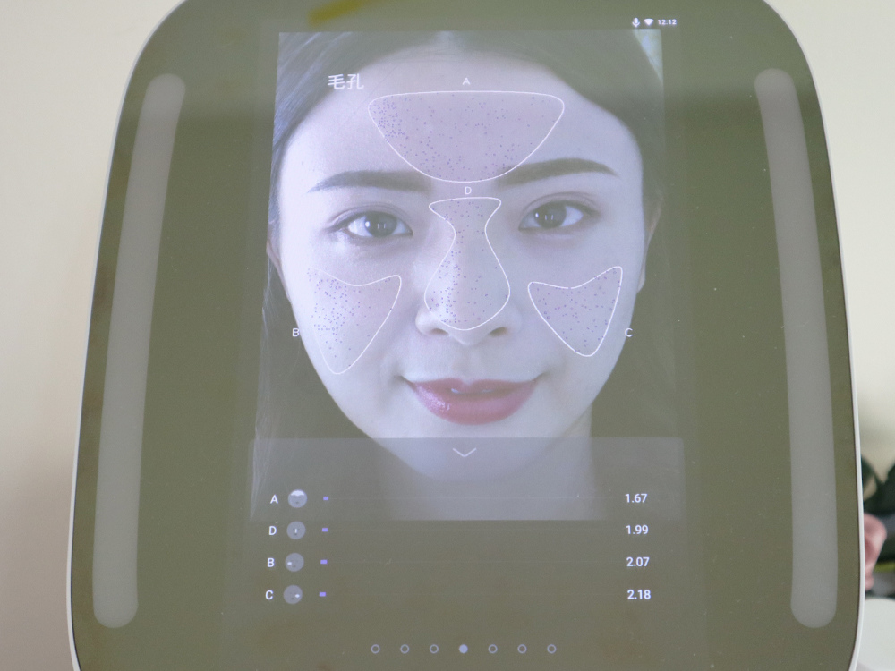 HiMirrorMini智慧魔鏡-迷你姬-智慧化妝鏡子-肌膚狀態分析61.jpg