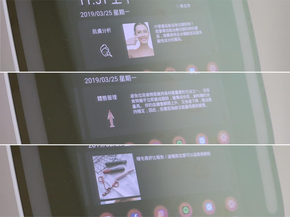 HiMirrorMini智慧魔鏡-迷你姬-智慧化妝鏡子-肌膚狀態分析54.jpg