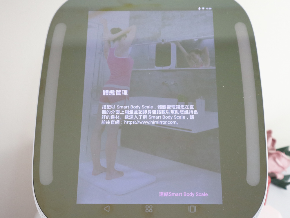 HiMirrorMini智慧魔鏡-迷你姬-智慧化妝鏡子-肌膚狀態分析58.jpg