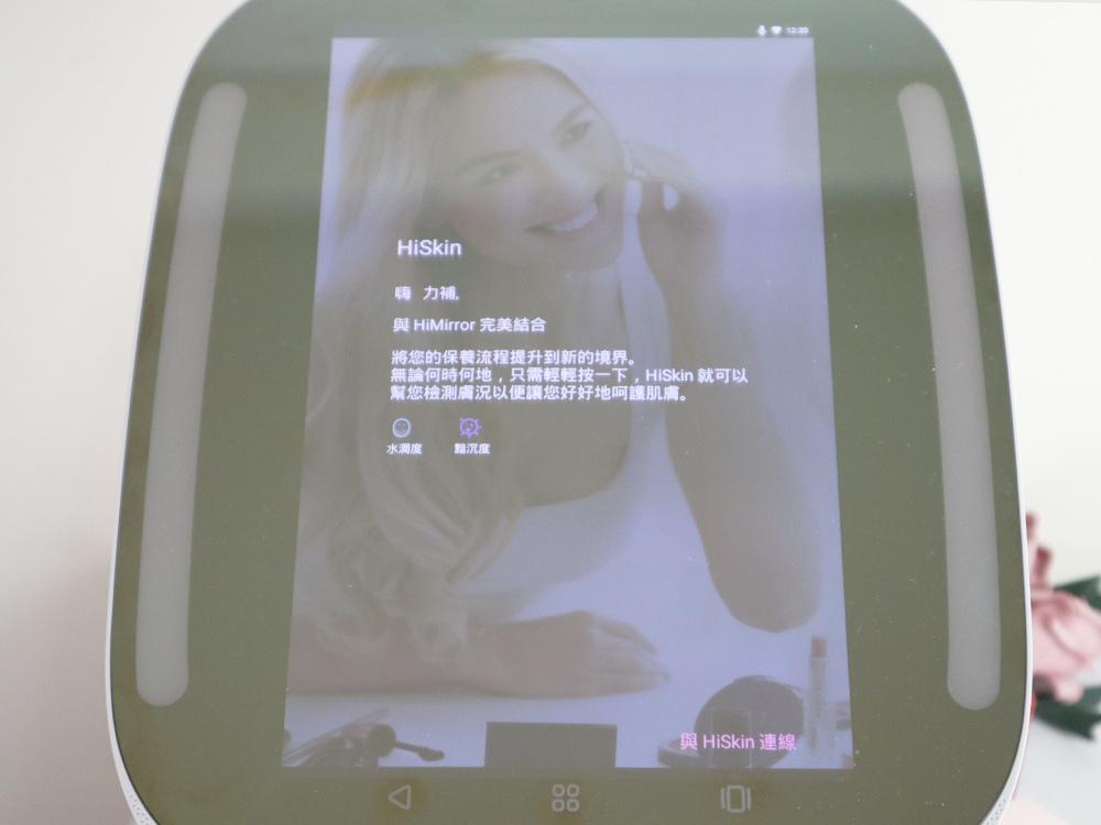 HiMirrorMini智慧魔鏡-迷你姬-智慧化妝鏡子-肌膚狀態分析56.jpg