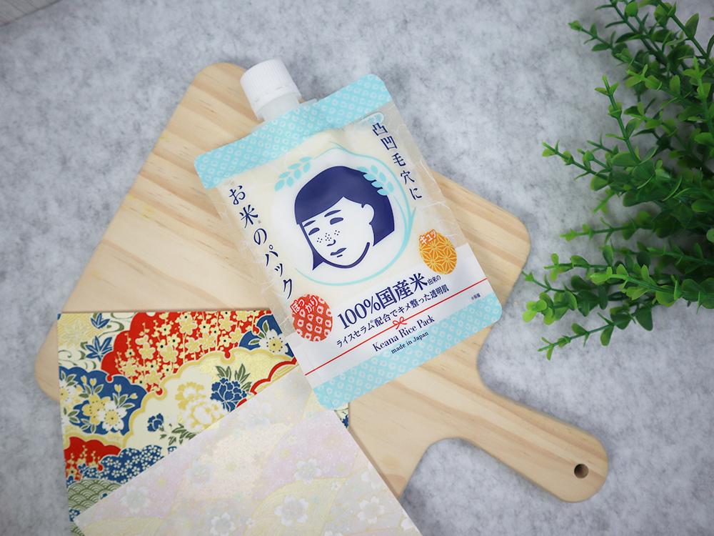 石澤研究所-毛穴撫子-日本米精華水洗面膜-使用心得評價6.jpg