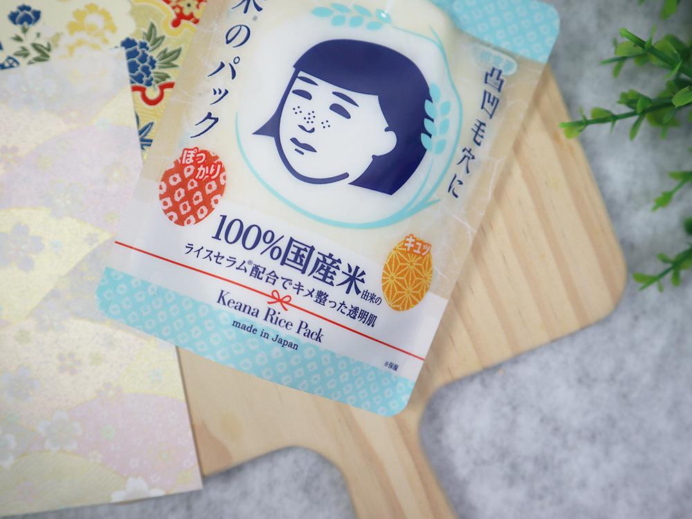 石澤研究所-毛穴撫子-日本米精華水洗面膜-使用心得評價16.jpg
